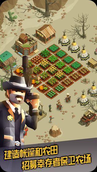 荒野农场游戏无限钻石内购修改版安卓地址下载图片2