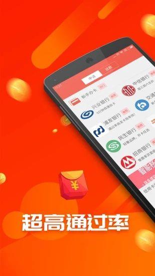 火凤凰借款app官方手机版下载图片3