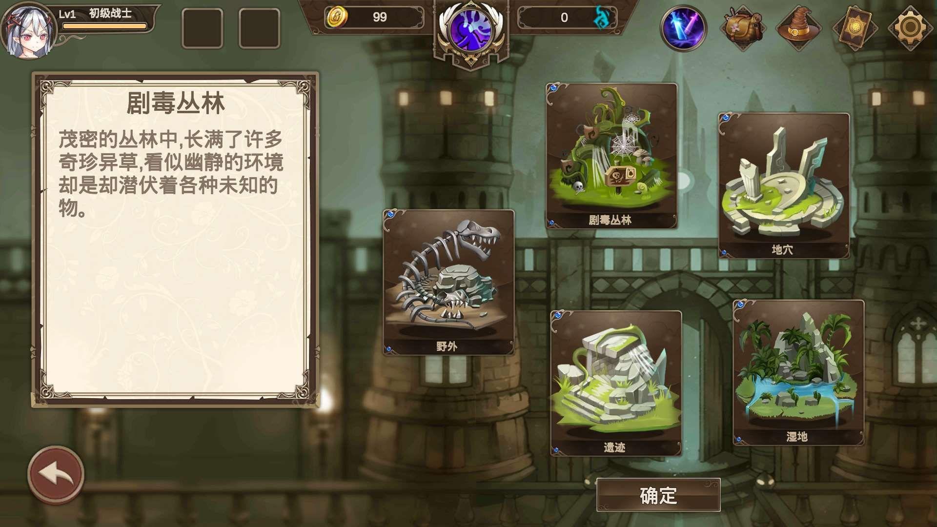 克瑞因的纷争ios游戏官网版图5: