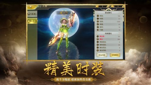 幻世妖行手游官方网站下载安卓版图片1