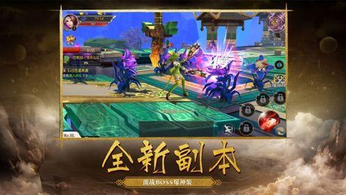 幻世妖行手游官方网站下载安卓版图片3