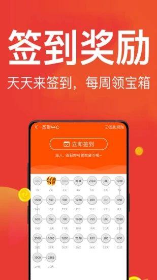 皮皮头条app官方手机版下载图片4