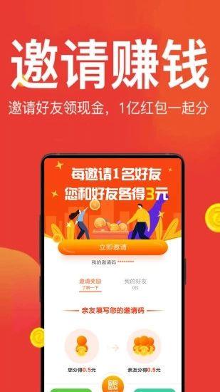 皮皮头条app官方手机版下载图片1