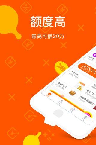 金保来app官方手机版下载图片2