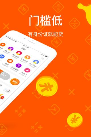 金保来app官方手机版下载图片3