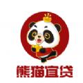 熊猫宜贷app