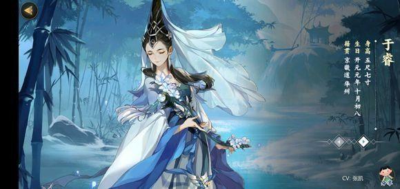 剑网3指尖江湖纯阳哪个角色好?纯阳角色对比推荐[视频][多图]图片5