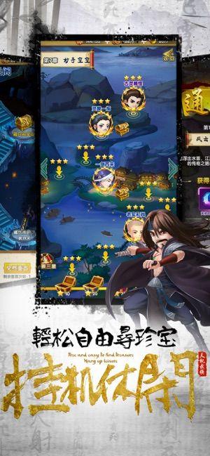 天机江湖官方网站图5
