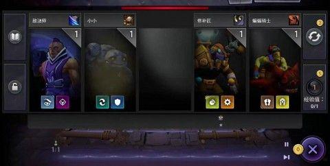 刀塔霸业正版游戏官方网站下载(Dota Underlords)图片2