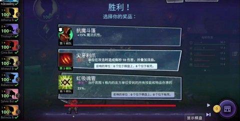 刀塔霸业正版游戏官方网站下载(Dota Underlords)图片3