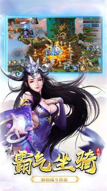 仙剑战魔手游安卓官方正式版下载图片3