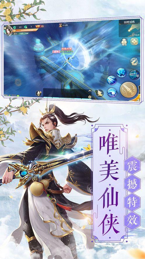 盛夏梦诛游戏官方网站下载正式版图片5