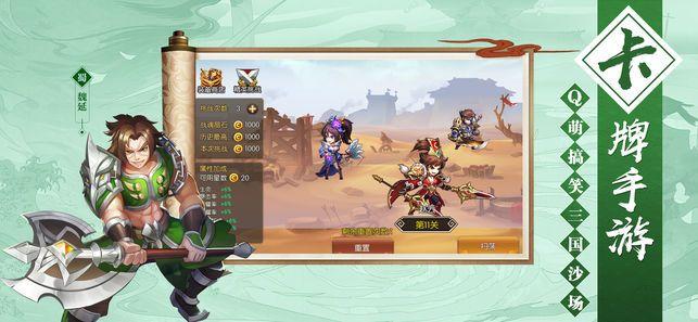无敌少年传手游官方网站下载安卓版图片3