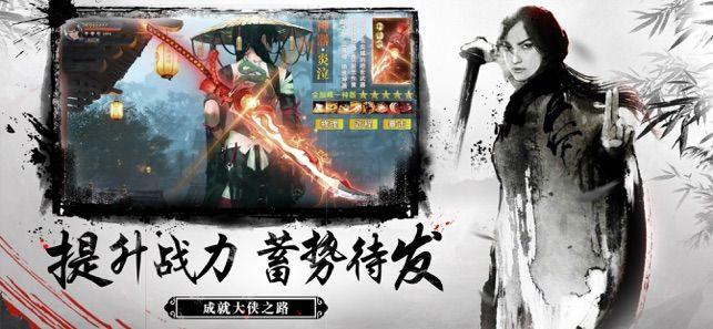 无敌少年传手游官方网站下载安卓版图5: