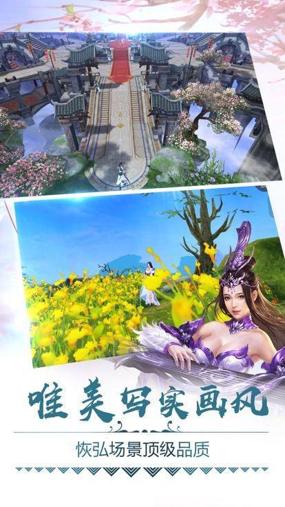 剑破混沌手游无限元宝修改版安卓地址下载图片4