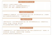 剑网3指尖江湖礼包兑换 剑网3手游游戏礼包大全[多图]