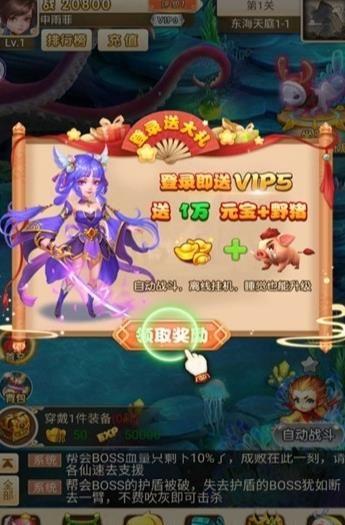 宠萌西游手游官方网站下载安卓版图片3
