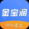 金宝润app