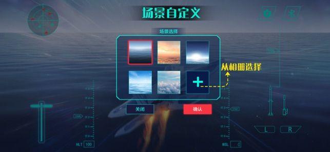 F22模拟起降3中文游戏安卓版下载图片3