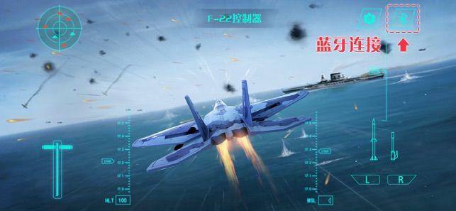 F22模拟起降3中文游戏安卓版下载图片1