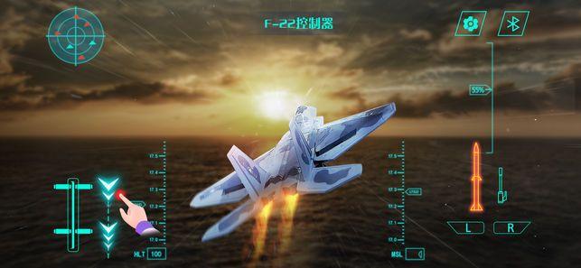 F22模拟起降3中文游戏安卓版下载图片2