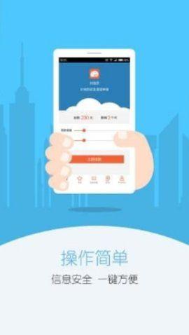 审万三借款app安卓版下载图片1