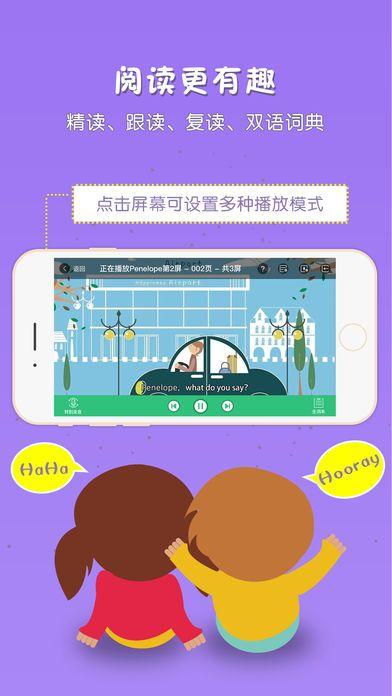 千读app官方网站ios苹果版下载(iPhone)图片4