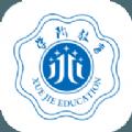学阶教育app
