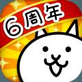 猫咪大战争9.1无限猫罐头全角色解锁版下载 v8.6.0