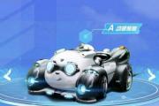 QQ飞车手游动感熊猫怎么改装?A车动感熊猫改装攻略[多图]