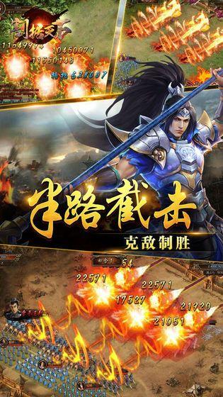仙域侠缘手游官方网站下载图8: