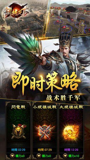 仙域侠缘手游官方网站下载图5: