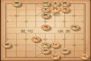 天天象棋残局挑战130期攻略 残局挑战130期步法图[多图]