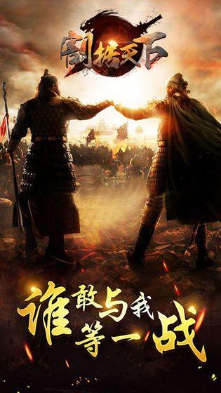 仙域侠缘手游官方网站下载图9: