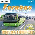 德克客车模拟巴士手机版