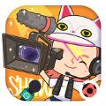 米加小镇电视节目完整免费修改版下载 v1.0