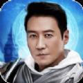 黎明永恒ol奇迹热血官方网站下载正版游戏 v5.0