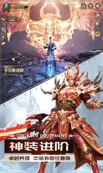 奇迹mu重生之精灵王游戏官方网站下载正式版图片2