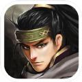 三国志霸王演义游戏官方正式版下载 v1.0.0.1