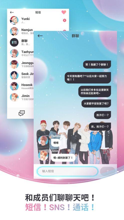 BTS WORLD官网图4
