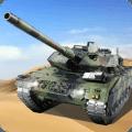 坦克爭霸大戰安卓版