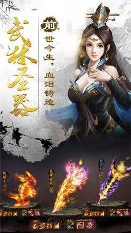 幻灵剑道手游官网正式版下载图片3