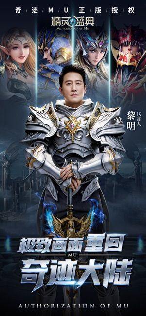 抖音勇者大陆奇迹手游官网版下载图5:
