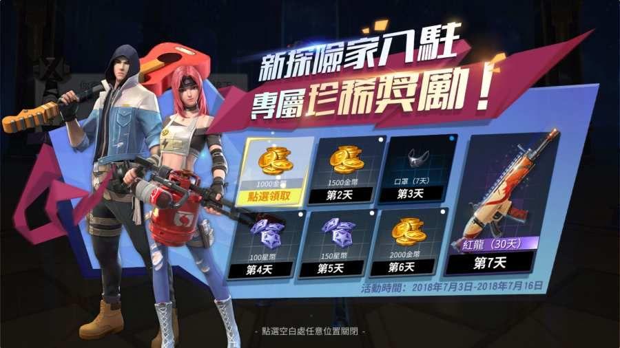 启明星之谷国服中文版下载游戏最新版图5: