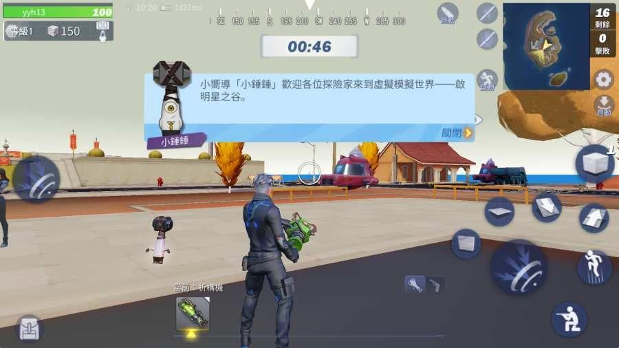 启明星之谷国服中文版下载游戏最新版图3: