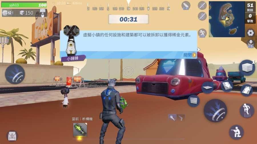 启明星之谷国服中文版下载游戏最新版图2: