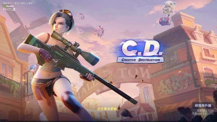启明星之谷国服中文版下载游戏最新版图1: