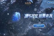 定义新狩猎《猎魂觉醒》Plus版CG预告片首曝[多图]