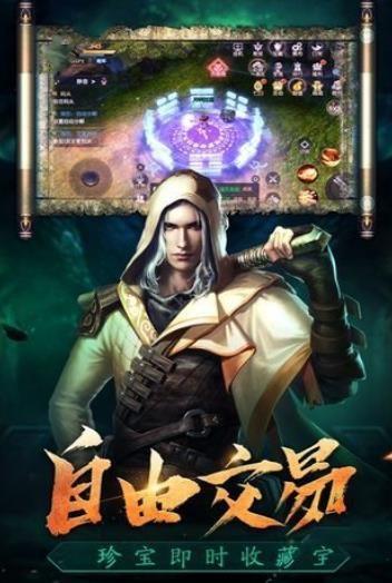茅山驱魔人手游官方网站下载安卓版图片3