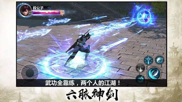 凌天剑神BT游戏公益服变态版下载图片1